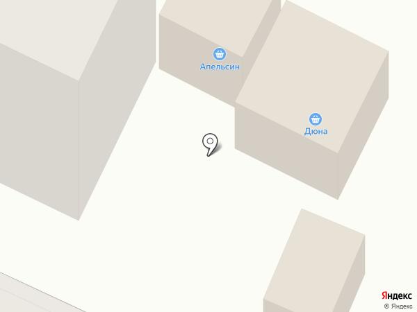 Апельсин на карте Чемодановки