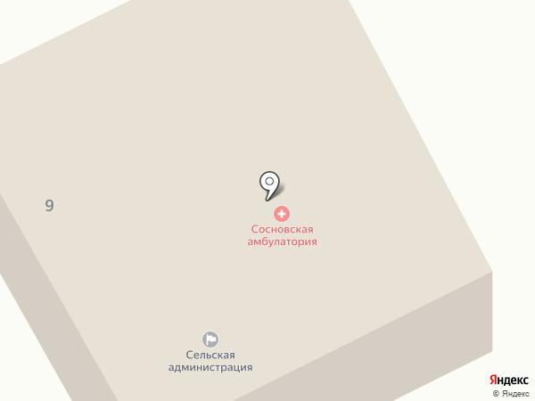 Администрация Сосновского сельсовета на карте Сосновки
