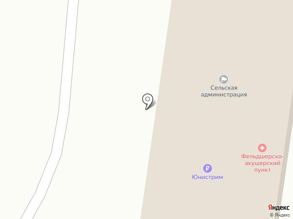 Фельдшерско-акушерский пункт на карте Михайловки