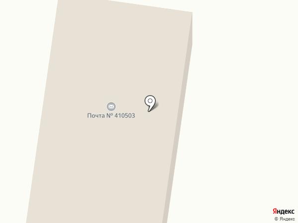 Почтовое отделение на карте Михайловки