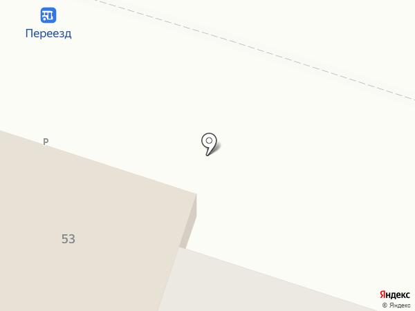 Магазин хозтоваров на карте Александровки
