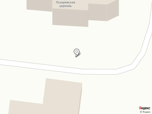 Церковь Святого Праведного Лазаря на карте Саратова