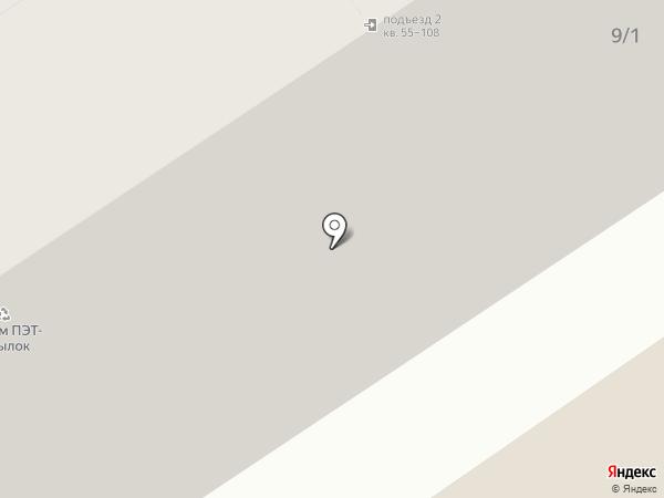 Эфир на карте Саратова