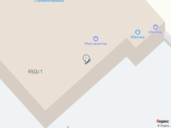 Магазин товаров для рукоделия и творчества на карте Саратова