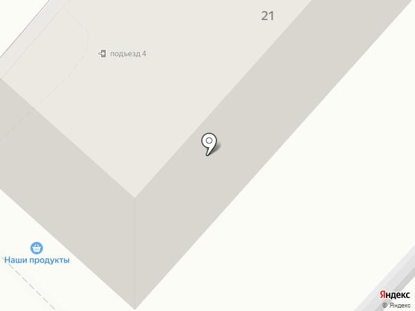 Провизор на карте Саратова