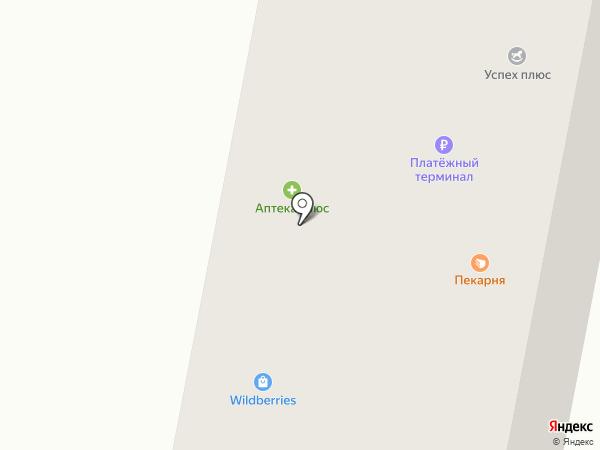 СарПласт на карте Саратова