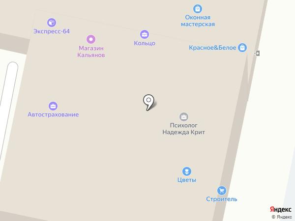 Артлайн-С на карте Саратова