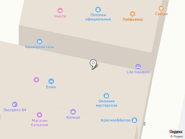 Emex на карте Саратова