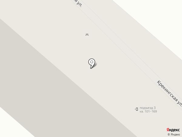 Завиток на карте Саратова
