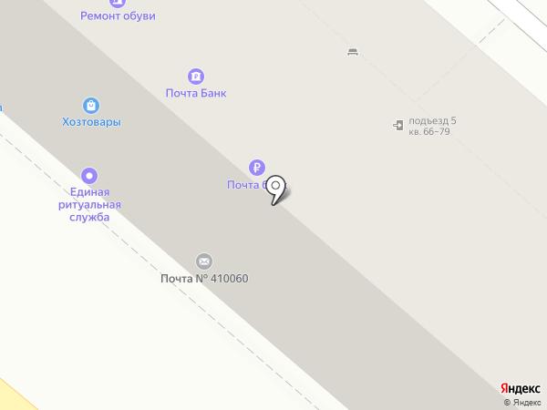 BIG-NIK на карте Саратова