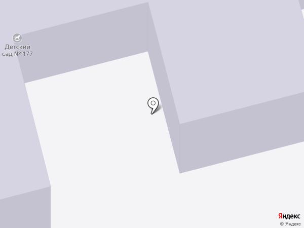 Детский сад №177 на карте Саратова