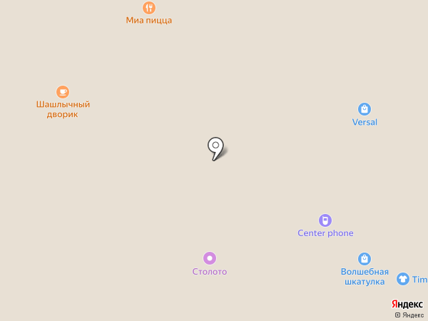 Федерация Айкидо Саратовской области на карте Саратова
