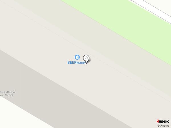 La Rosa на карте Саратова