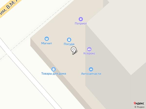 Глобус на карте Саратова