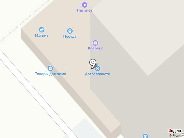 Магазин мяса на карте Саратова