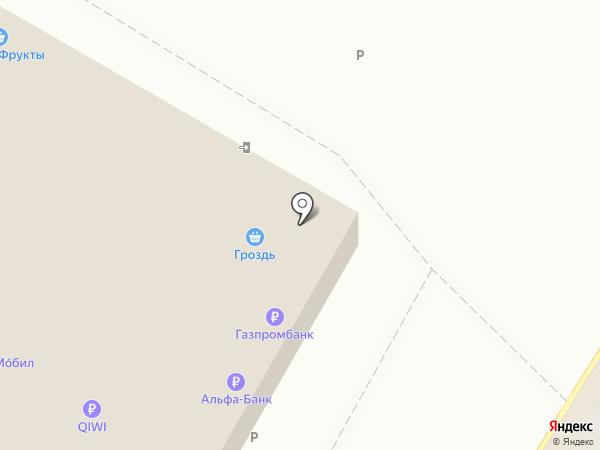 Банкомат, Газпромбанк на карте Саратова