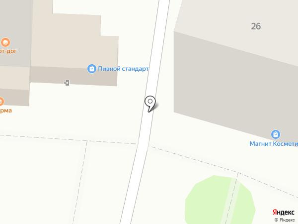 Киоск по продаже кур гриль на карте Саратова
