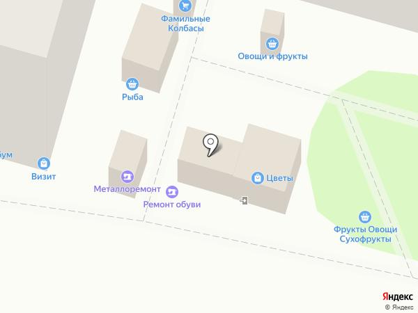 Даманские вина на карте Саратова