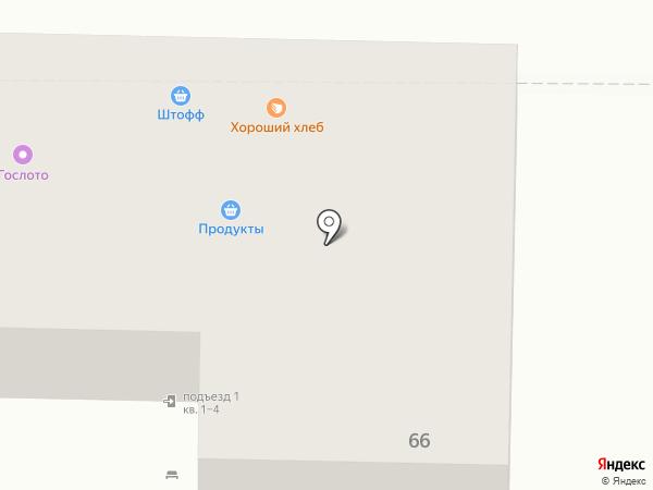 Спорт-Сервис на карте Саратова