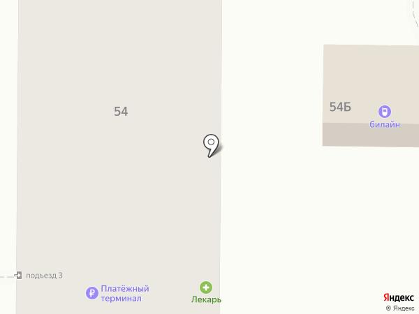 Магазин канцелярских товаров на карте Саратова