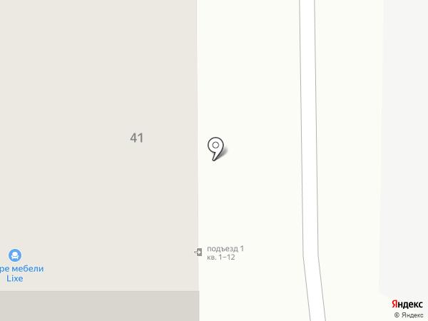 Магазин бытовой техники на карте Саратова