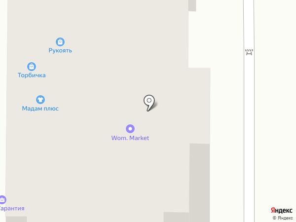 Мэт Логистик на карте Саратова