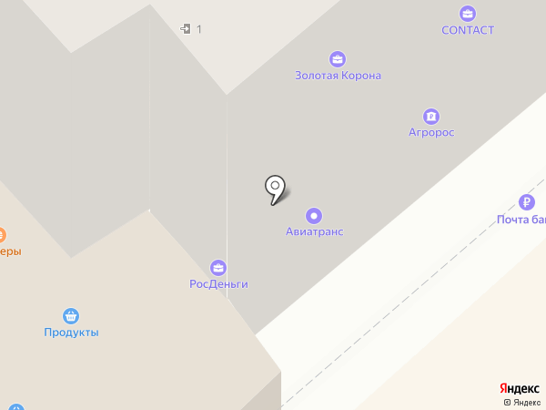 Платежный терминал, Банк Агророс на карте Саратова