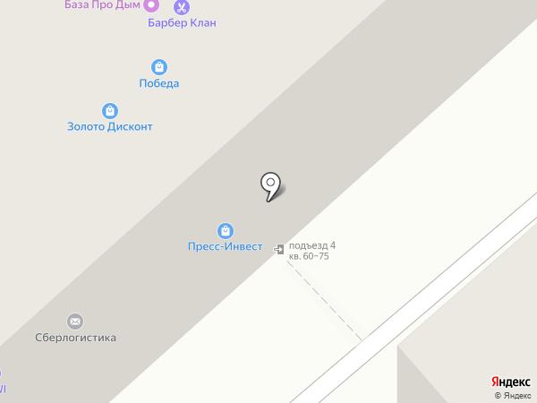 Вижу на карте Саратова