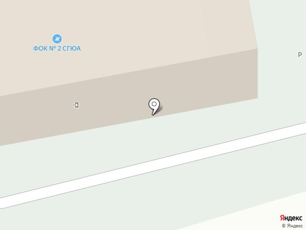 Бассейн на карте Саратова