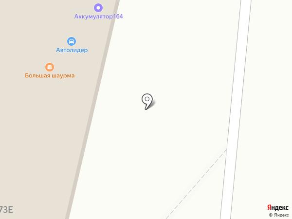 Сфера-Авто на карте Саратова