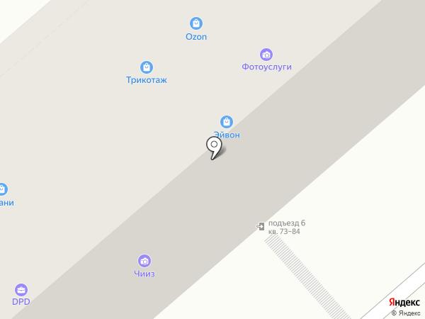 ProfStyle на карте Саратова