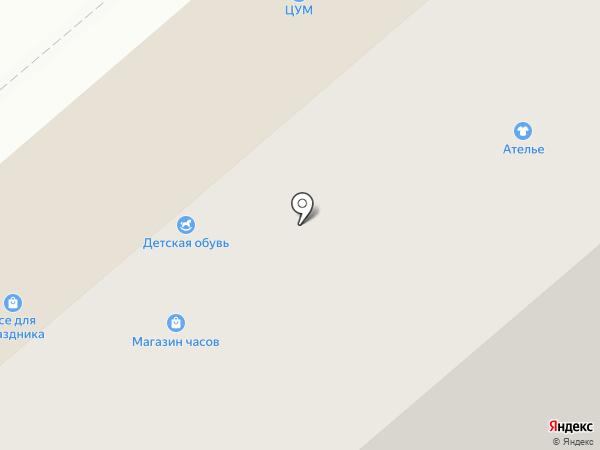 Мастерская по заточке инструментов на карте Саратова