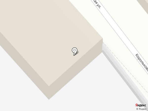 Агроцентр на карте Саратова