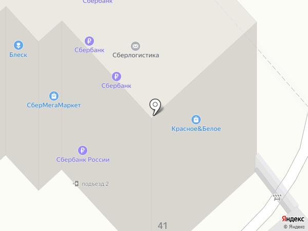 Ca Priz на карте Саратова