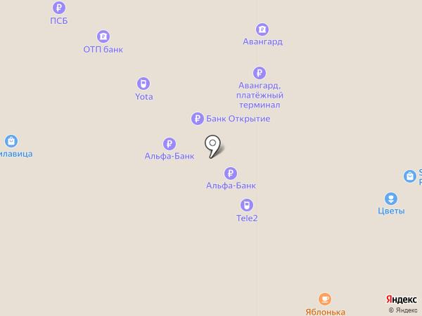 ОТП Банк на карте Саратова