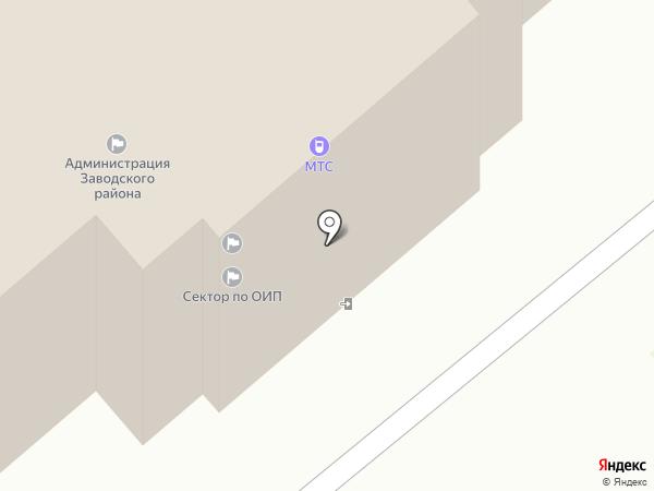 Администрация Заводского района на карте Саратова