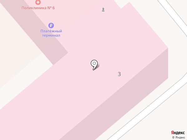Травмпункт на карте Саратова