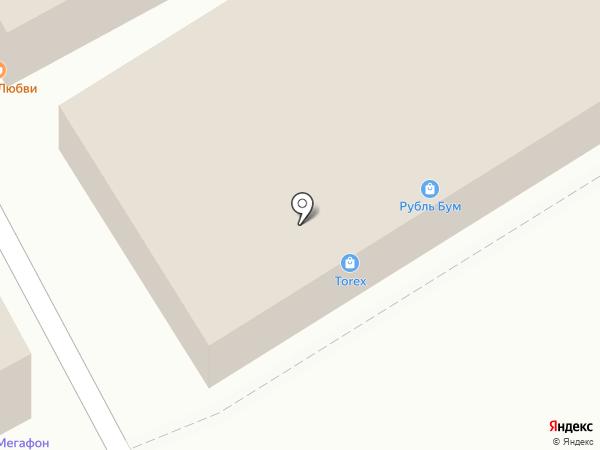 Киоск по продаже напитков на карте Саратова