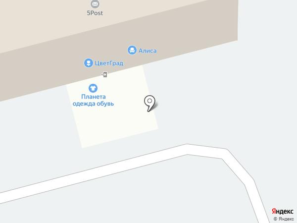 Fiesta-mebel на карте Саратова