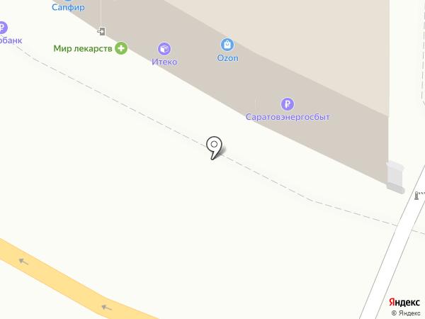 Happy Times на карте Саратова