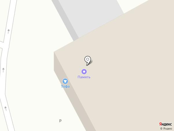 БуфетОК на карте Саратова