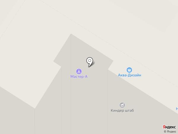 Мастер-А, ЧПОУ на карте Саратова