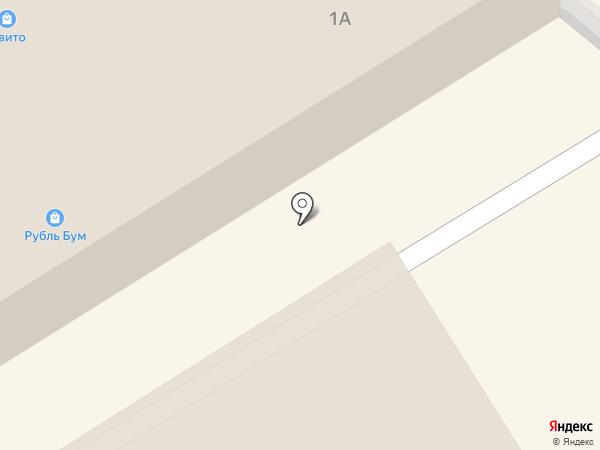 Магазин одежды и обуви для всей семьи на карте Саратова