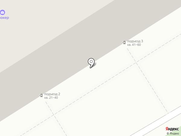 Куровские колбасы на карте Саратова