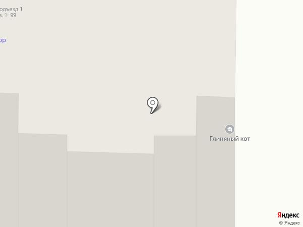 Baby Club на карте Саратова