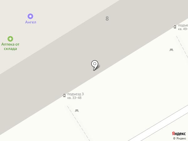 Ремонт часов на карте Саратова