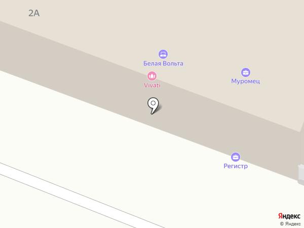 Адристрой-2011 на карте Саратова
