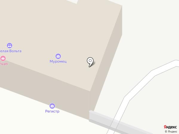 Реатоп на карте Саратова
