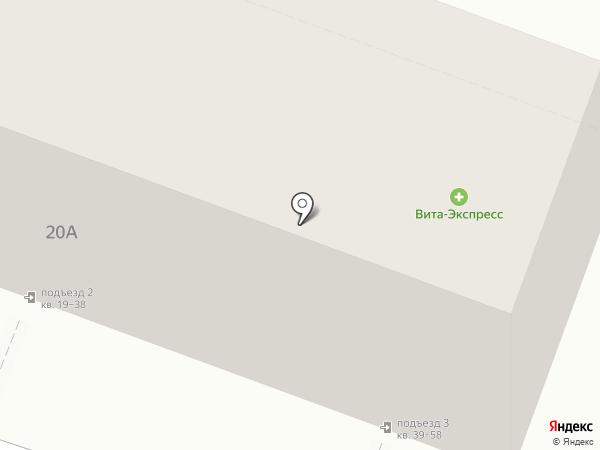 Фотосалон на Международной на карте Саратова