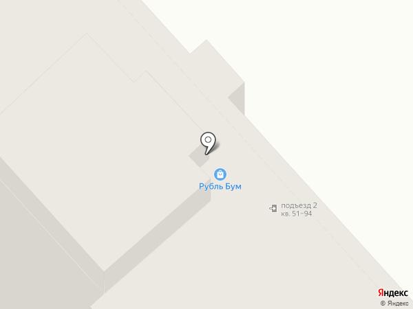 Мама папа я на карте Саратова